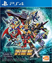 Super Robot Wars X (#) /ps4