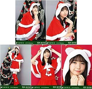 乃木坂46 WebShop限定 2019年12月個別生写真5枚セット クリスマス2019 筒井あやめ...