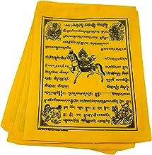 Tibetan Prayer Flags Solid Yellow Color Wind Horse Set of Ten Flags
