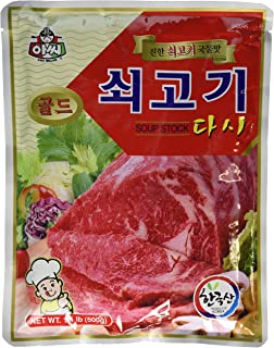 assi Beef Soup Base, 1.10 Pound
