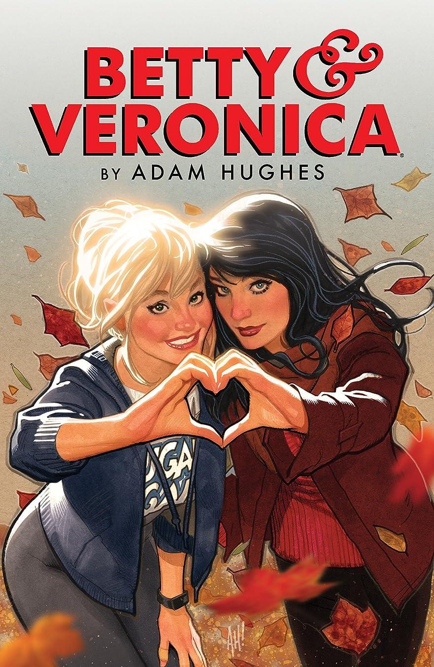 に渡って限りなくパットBetty & Veronica by Adam Hughes (Betty & Veronica Comics Book 1) (English Edition)