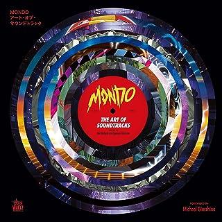 MONDO アート・オブ・サウンドトラック
