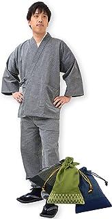 大柄ドビー作務衣 【IKISUGATA】 日本製 和粋庵特製巾着付き