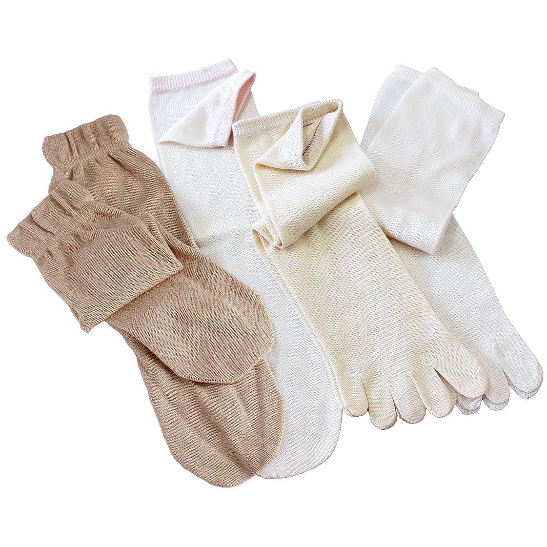 タイルモスボスhiorie(ヒオリエ) 日本製 冷えとり靴下 シルク&コットン 5本指ソックス(重ねばき専用 4足セット) 正絹 綿