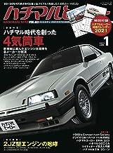 ハチマルヒーロー vol.63 [雑誌]