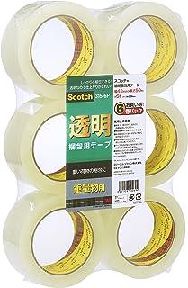 家で人気のある3Mスコッチガムテープパッキングテープ重量48mmx 50m6ロールパック315-6Pランキングは何ですか