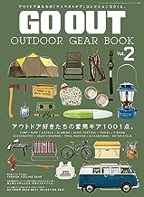 表紙: GO OUT特別編集 OUTDOOR GEAR BOOK Vol.2 | 三栄書房