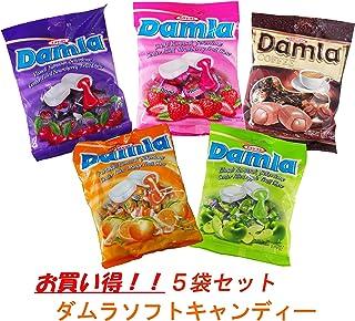 期間限定お得セット Damlaダムラ ソフトキャンディ 90g×5袋セット (ストロベリー&チェリー&コーヒー&アップル&オレンジ)