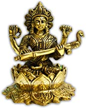 Saraswati MATA Playing Veena on Lotus Base Brass Idol: Height=12 cm- VRINDAVANBAZAAR.COM