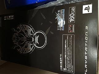 PLAYSTATION 3(160GB) ファイナルファンタジーVII アドベントチルドレン コンプリート Blu-ray Disk(PS3版:「ファイナルファンタジーXIII」体験版同梱)【メーカー生産終了】
