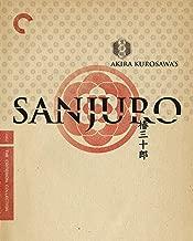 Criterion Collection: Sanjuro [Blu-ray] [Importado]
