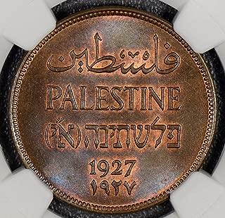 1927 palestine 2 mils coin