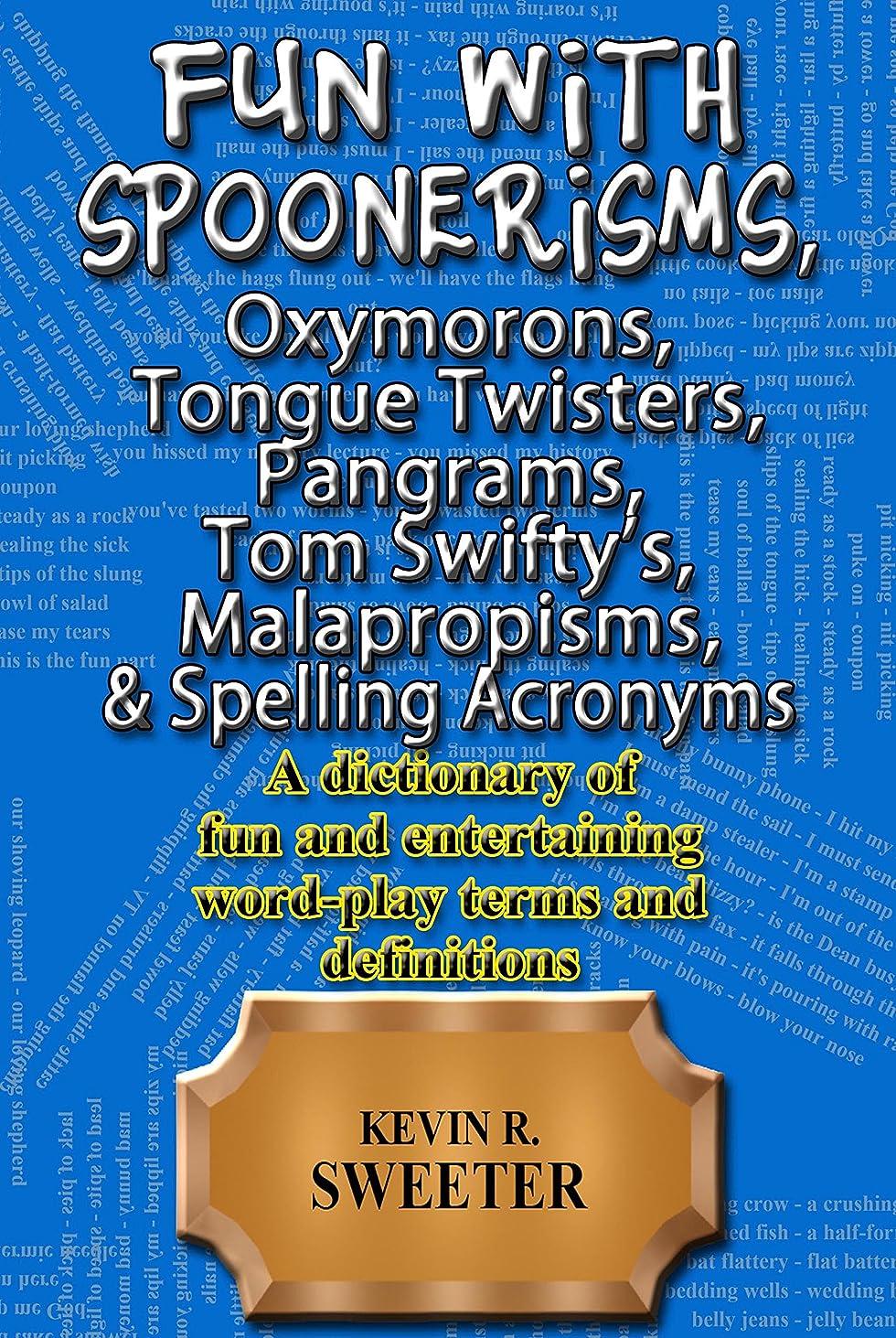 ブースト謝罪逆Fun with: Spoonerisms, Oxymorons, Tongue Twisters, Pangrams, Tom Swifty's, Malapropisms, & Spelling Acronyms (English Edition)