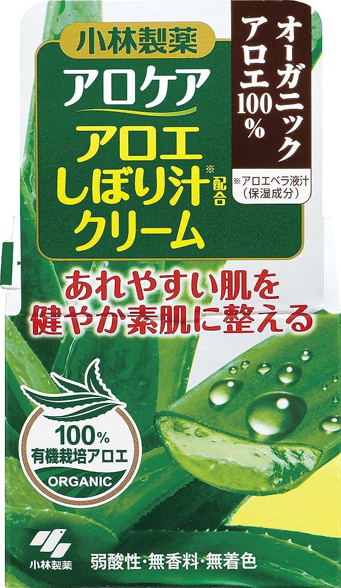 スペイン語すすり泣き経営者アロケア アロエしぼり汁配合クリーム 50g