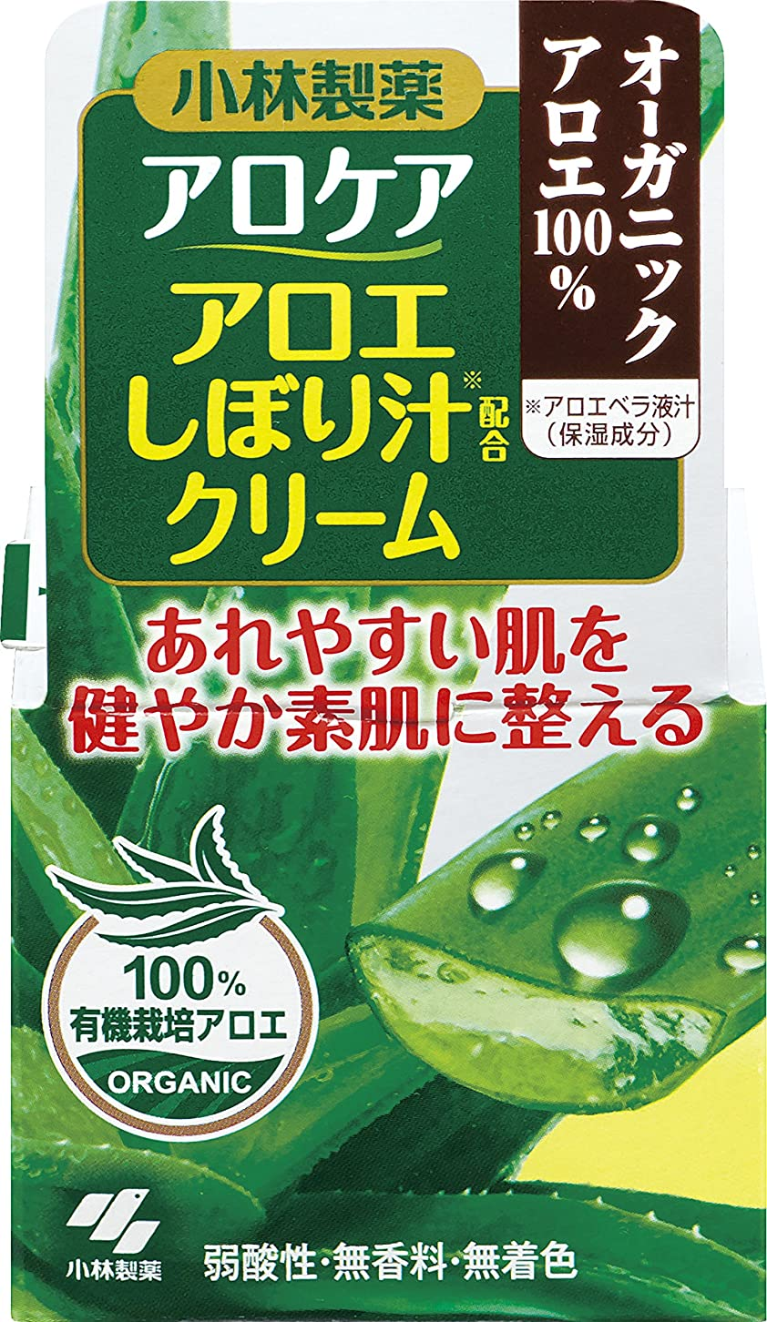 野菜さようならミルアロケア アロエしぼり汁配合クリーム 50g