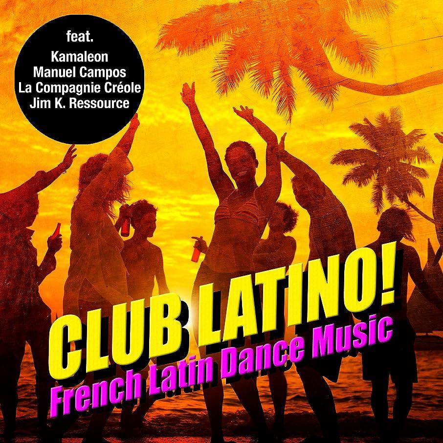 ダイバー帽子インカ帝国クラブ?ラティーノ!French Latin Dance Music