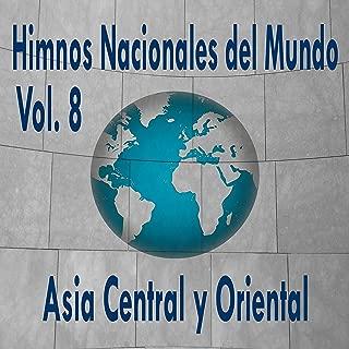 Filipinas - Lupang Hinirang - Himno Nacional Filipino (Patria Adorada)