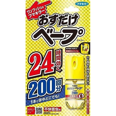 おすだけベープ ワンプッシュ式 虫除け スプレー 200回分 無香料