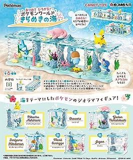 ポケモンワールドきらめきの海 6個入 食玩・ガム(ポケットモンスター)