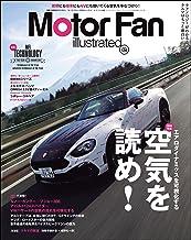 表紙: Motor Fan illustrated Vol.126   三栄書房