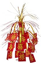 Best chinese new year table centerpiece Reviews
