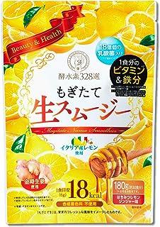 もぎたて生スムージー [ スムージー 置き換え ファスティング 食物繊維 乳酸菌 ビタミン コラーゲン はちみつレモンジンジャー味] 酵水素328選 180g/1袋