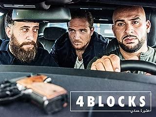 4ブロックス - シーズン1
