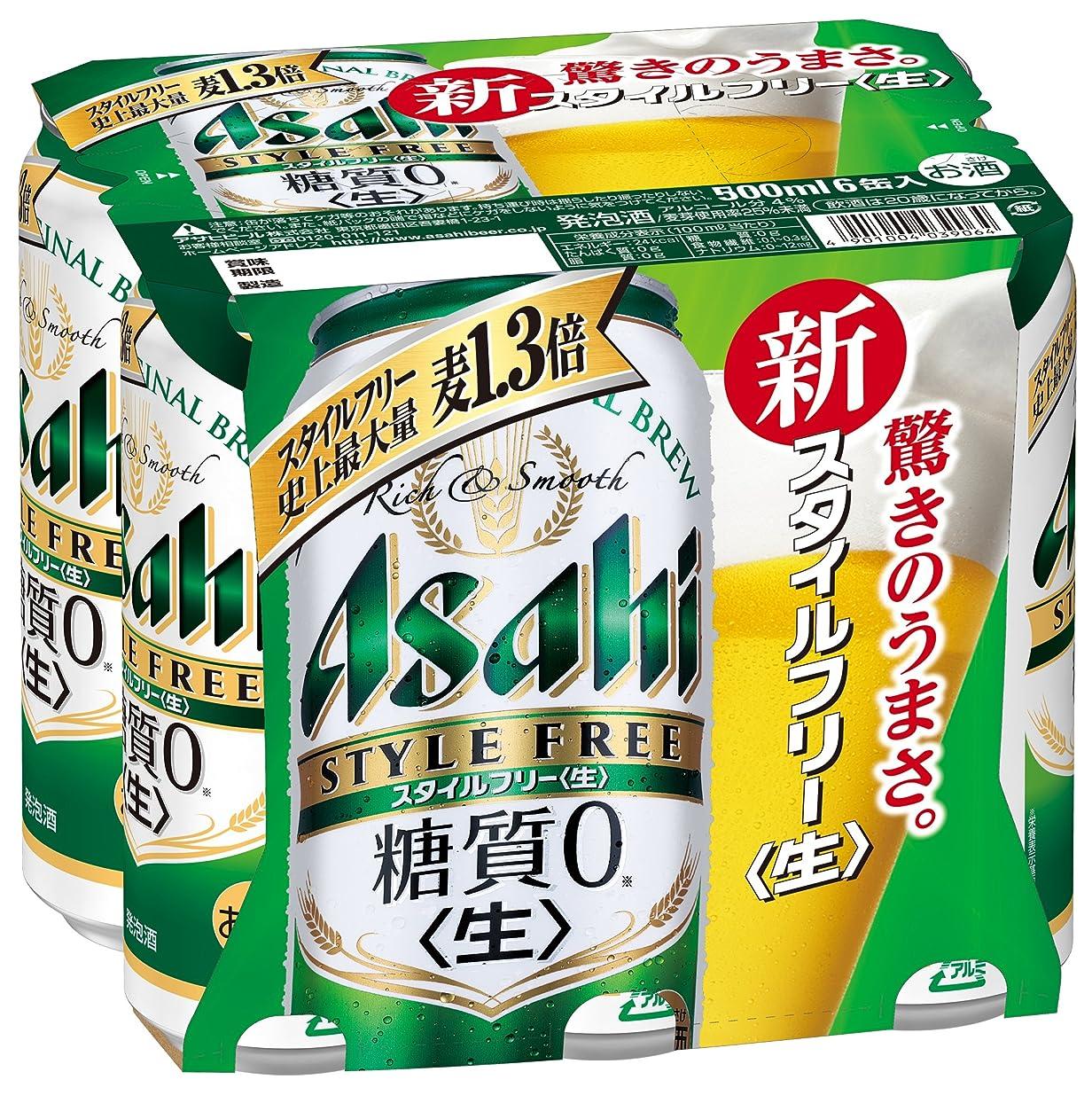 厳しいこれまで枯渇アサヒ スタイルフリー <生> 缶 500ml×6缶