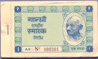 Samritika Ventures India Gandhi Rastriya Smarak Nidhi 1 Rupee Receipt Rare Note