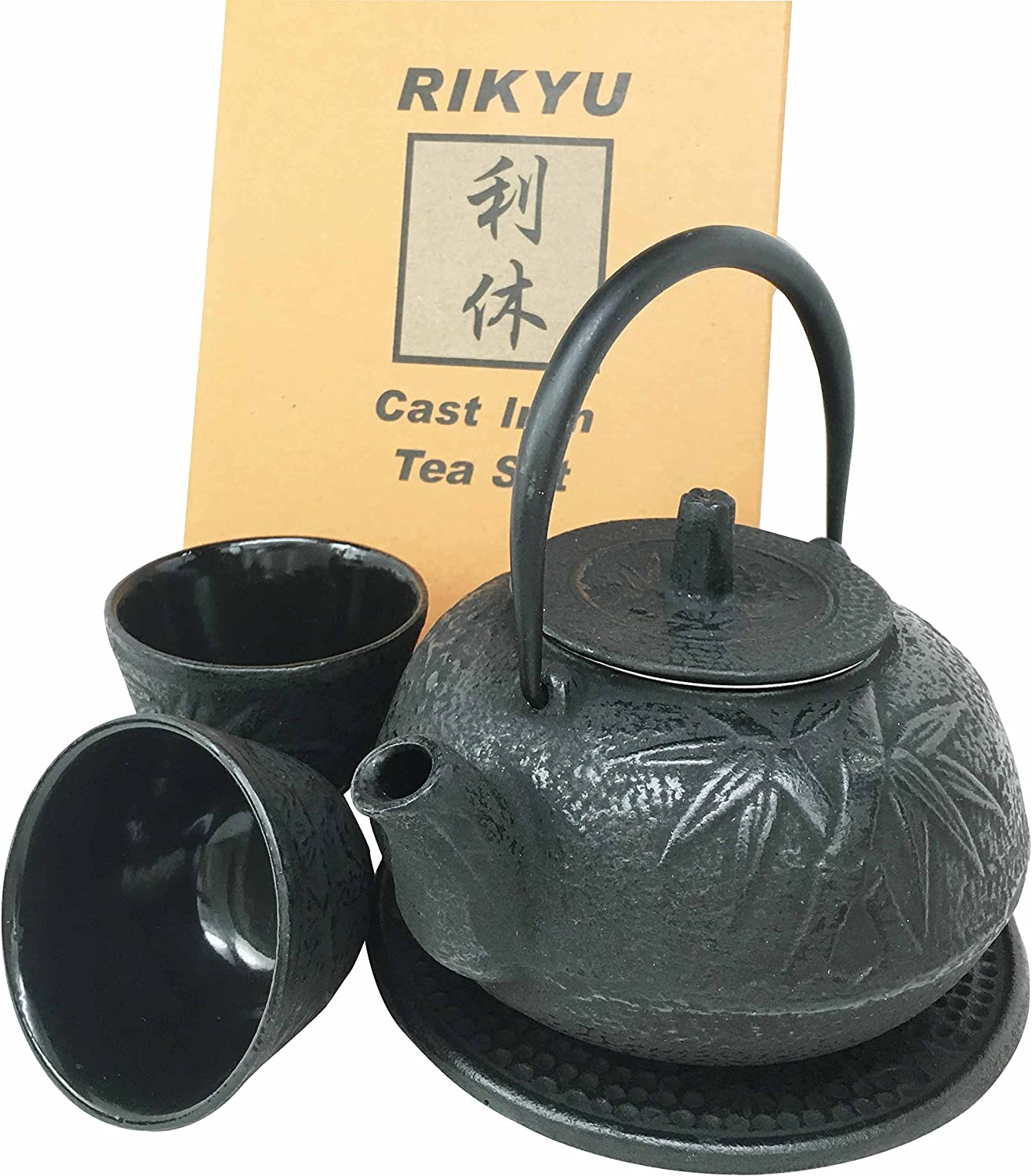 Japanese Evergreen Bamboo Forest Black Traditional Heavy Cast Iron Tea Pot Set With Trivet and Cups Set Serves 2 Beautifully Packaged in Teapot Gift Box Home Decor Asian Living Gift And Housewarming
