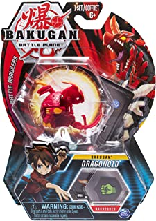 BTB BasicBall 1A Dragonoid Red UPCX NBL