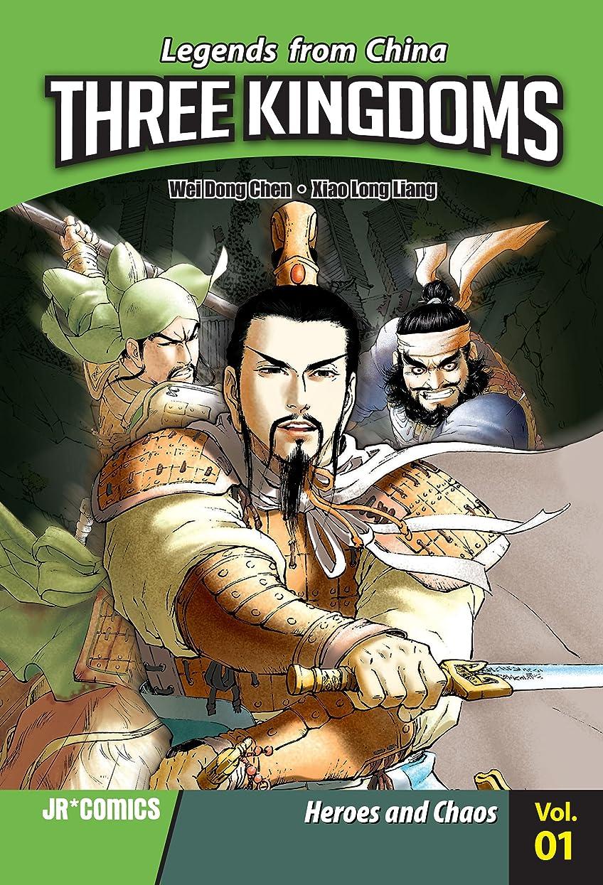 あからさま組み合わせ厚くするThree Kingdoms Volume 01: Heroes and Chaos (English Edition)