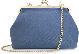Classical Kiss Lock Framed Clutch with Chain Starp Womens Shoulder Bag Purse Wallet