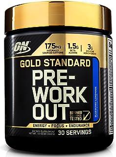 Optimum Nutrition 欧普特蒙 金标锻炼前能量补充,含β-丙氨酸和咖啡因,蓝莓柠檬口味,30份