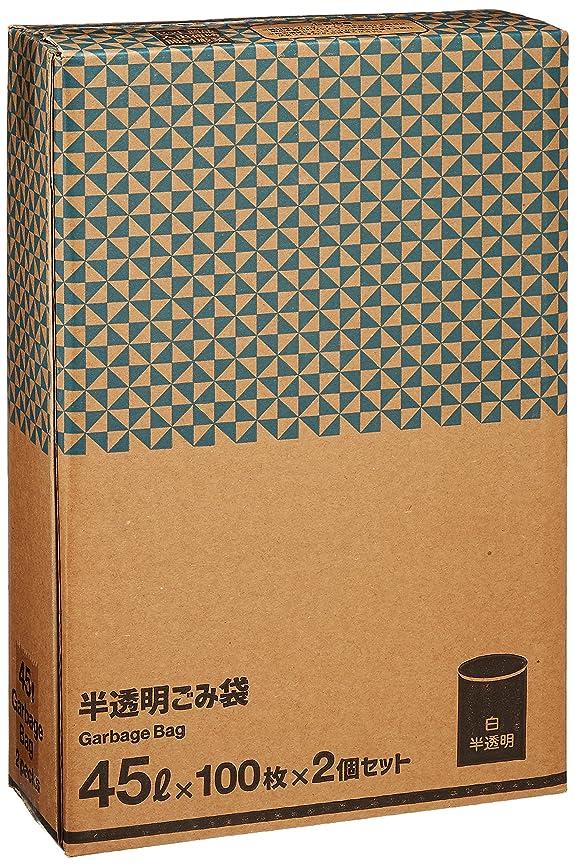 繁栄するに対応するたくさん[Amazon限定ブランド]  Kuras 半透明ごみ袋 45L 100枚 2個セット