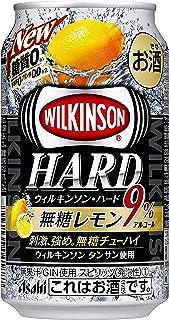 ウィルキンソンハード 無糖レモン [ チューハイ 350ml×24本 ]