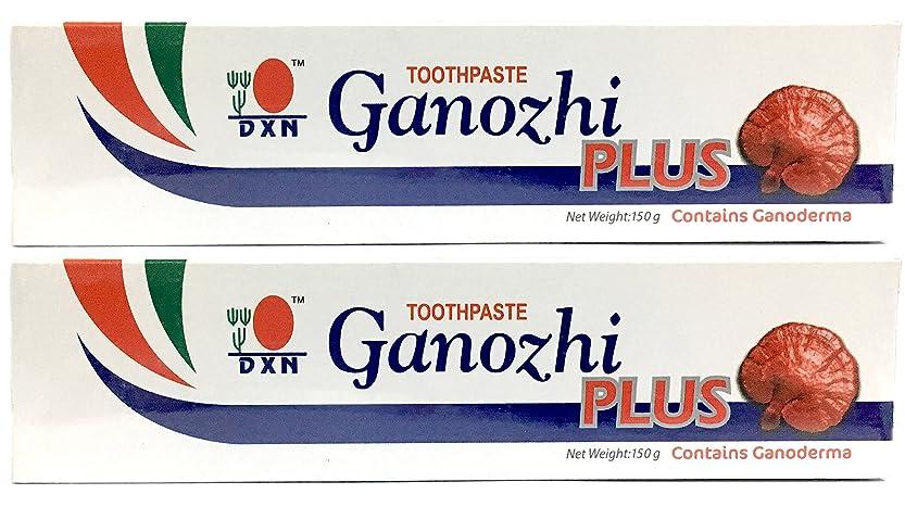 喜んでペニー否定するDxn Ganozhi Toothpaste (Ganoderma Mixed) - Set Of 2