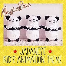 Music Box Series - Japanese Kid's Animation Theme