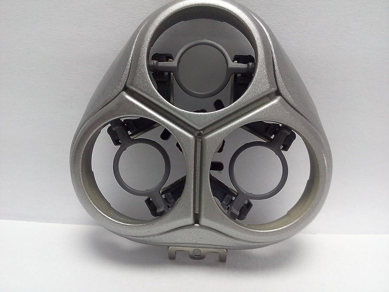 泣く市民権シャトルシェービングカミソリヘッドフレームホルダーカバー ブレードフレーム For Philips Norelco HQ8270 HQ8270CC HQ8290 HQ8240 HQ8250 HQ8260 HQ 8240XL 8250XL 8260XL 8270XL 8290XL Shaver Razor Head blade Frame Holder