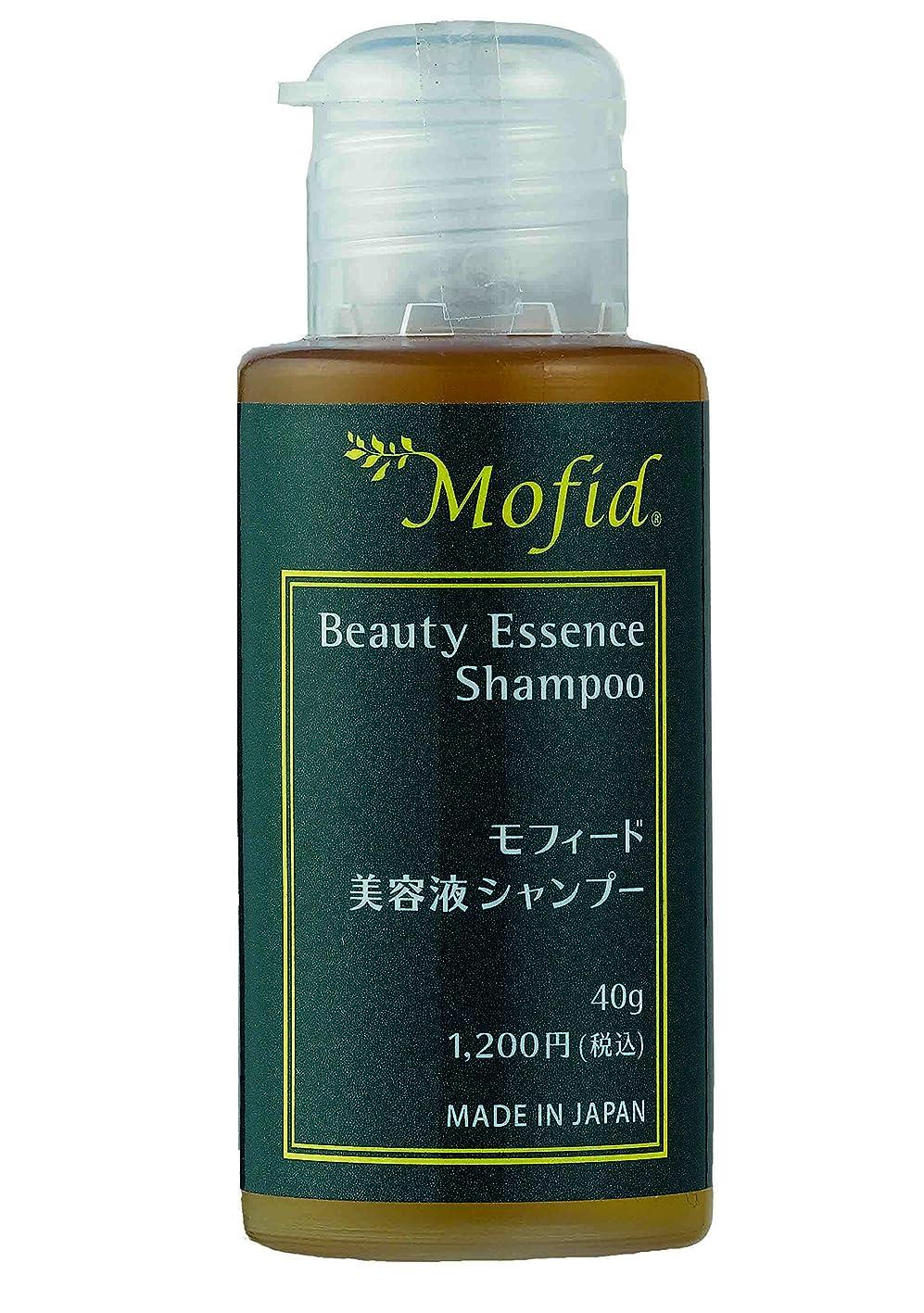 有毒バドミントンれる日本製 モフィード 美容液 シャンプー 40g 【ハラル Halal 認証 シャンプー】 Mofid Beauty Serum Shampoo