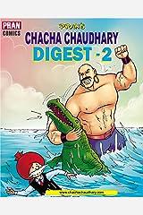 CHACHA CHAUDHARY DIGEST 2: CHACHA CHAUDHARY Kindle Edition