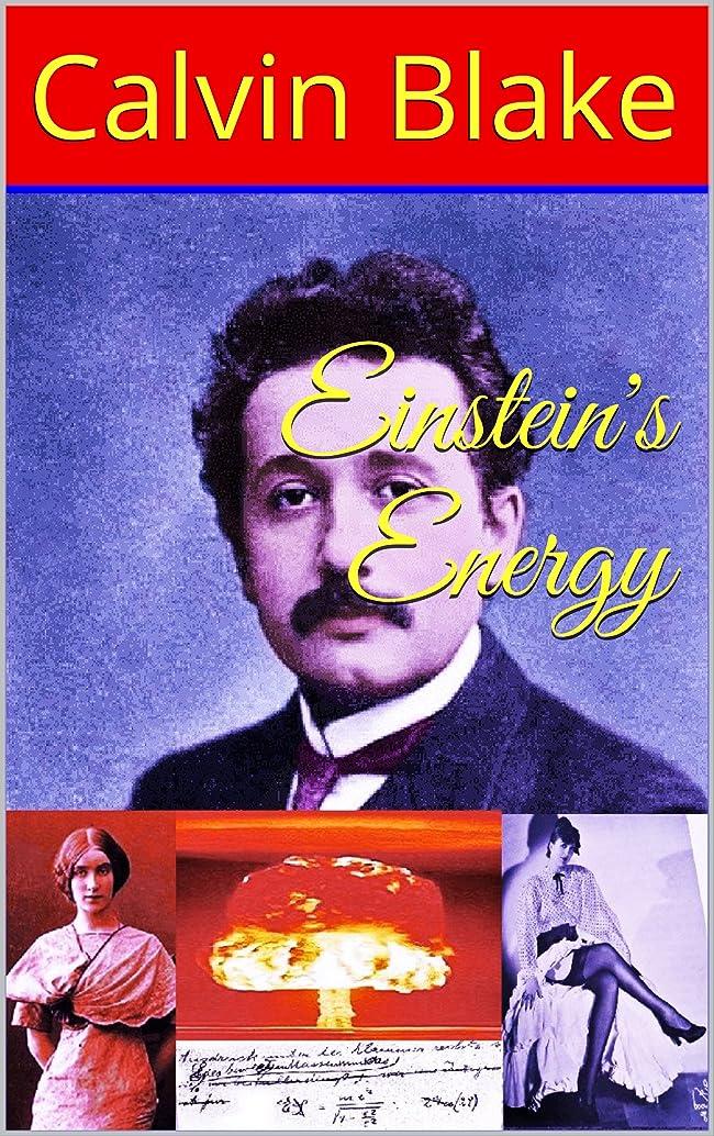 シンプトン腹共同選択Einstein's Energy (English Edition)