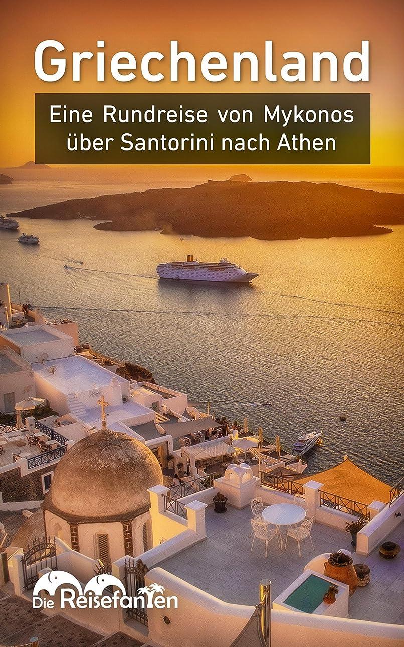 上げる挽く真向こうGriechenland: Eine Rundreise von Mykonos über Santorini nach Athen (German Edition)