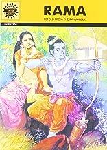 Rama (Amar Chitra Katha)