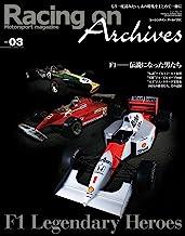 表紙: Racing on Archives Vol.03 | 三栄書房