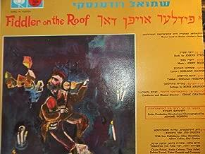 Shmuel Rudenski: Fiddler on the Roof Presented By Giora Godik (Sung in Yiddish)