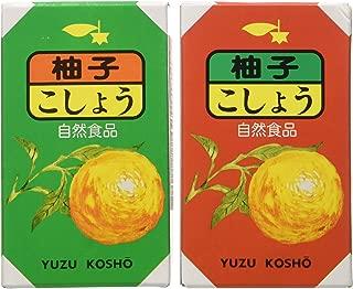 yuzu salt