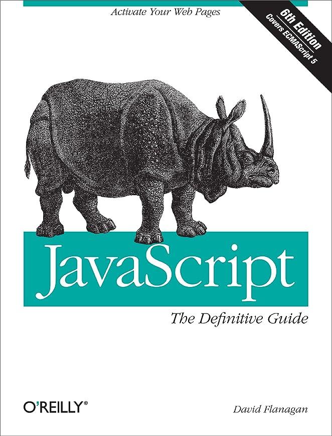 減衰紫の召集するJavaScript: The Definitive Guide: Activate Your Web Pages (Definitive Guides) (English Edition)