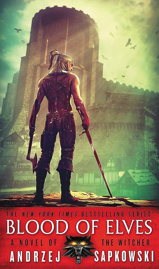 累積変位持続するBlood of Elves (The Witcher) (English Edition)