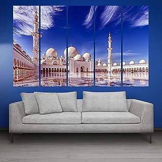 kyara arts Multiple Frames, Beautiful Muslim Wooden Framed Digital Wall Painting for Living Room, Bedroom and Office. Mult...